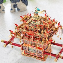 3D Three-dimensional Puzzle Metal Assembled Model Headdress Diy Handmade Toys High Difficulty Chinese Style