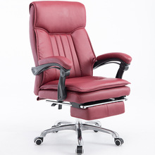 High Quality Leather Ergonomic Executive Office Chair Computer Chair Footrest Lying Swivel bureaustoel ergonomisch sedie ufficio