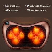 Atreus Car Styling 1pcs Protect Neck 4 8 Balls Massage Pillows For Toyota Corolla Avensis RAV4