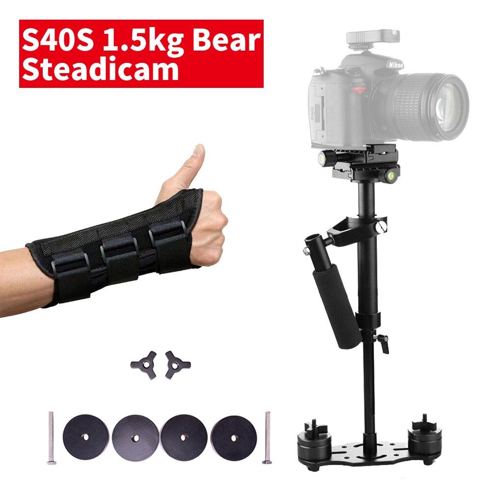 DIGITALFOTO S40s 1.5 KG petit appareil photo portable stabilisateur steadicam pour appareil photo reflex numérique Canon Nikon vidéaste smartphone