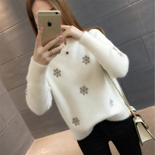 mitation velvet autumn and winter new snowflake loose versatile pullover sweater bottoming shirt half-neck sweater women