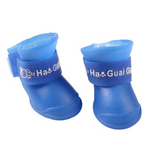 Waterproof Dog Boots / Rain Shoes in different colors