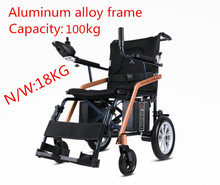 Super lightweight folding electric wheelchair for disabled and elderly