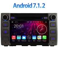 2GB RAM Android 7 1 2 Quad 4 Core 8 Inch 1 Din HD Car Radio