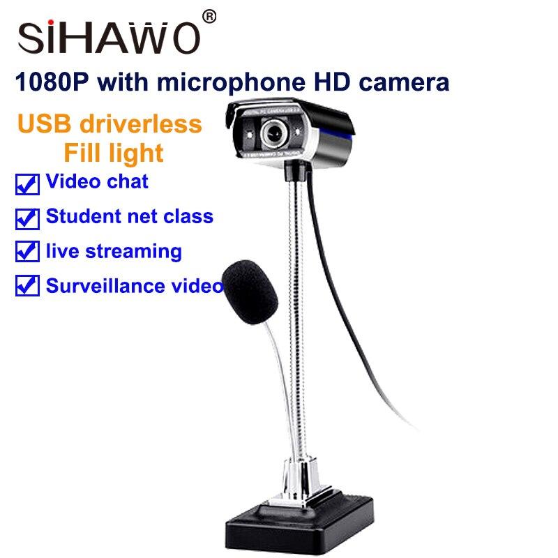 1080 P avec Microphone HD caméra Webcam ordinateur portable ordinateur de bureau Webcast enregistrement vidéo 1920*1080 USB Portrait Collection nuit Visio
