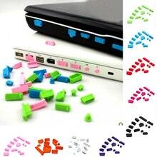 Силиконовый Эластичный пылезащитный чехол для ноутбука Защита Порта Пылезащитный Чехол для ноутбука