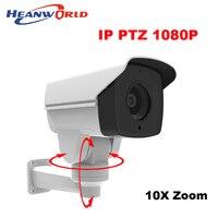 Newest PTZ Camera Rotary Bullet IP Camera 2MP 10 Zoom IR 80m Night Vision CCTV Surveillance