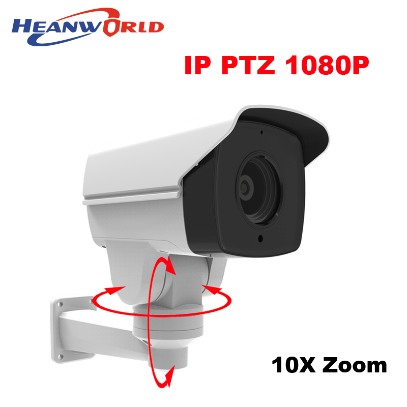 Newest PTZ camera Rotary Bullet IP camera 2MP 10 zoom IR 80m Night Vision with micro SD card slot CCTV surveillance camera bullet camera tube camera headset holder with varied size in diameter