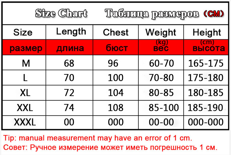 New men cotton Short sleeve t shirt Fitness bodybuilding shirts Crossfitsmale Brand tee tops Fashion gyms t-shirt mens costume
