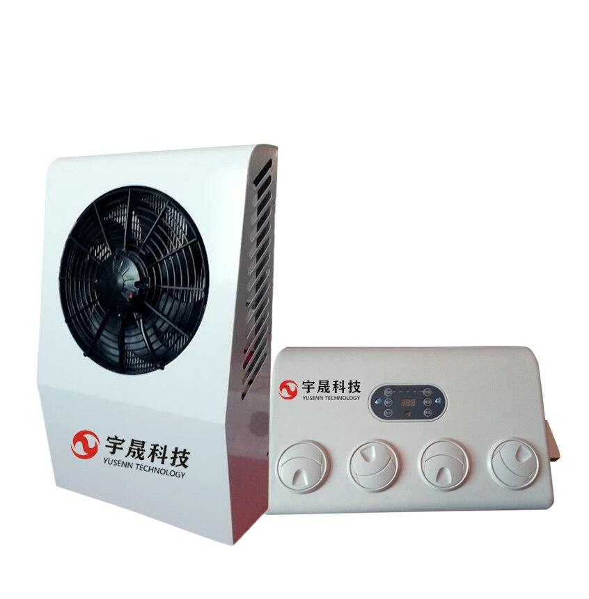 12 Volt Air Conditioner For Car >> 12 Volt Mini Portable Solar Powered Air Conditioner For Cars