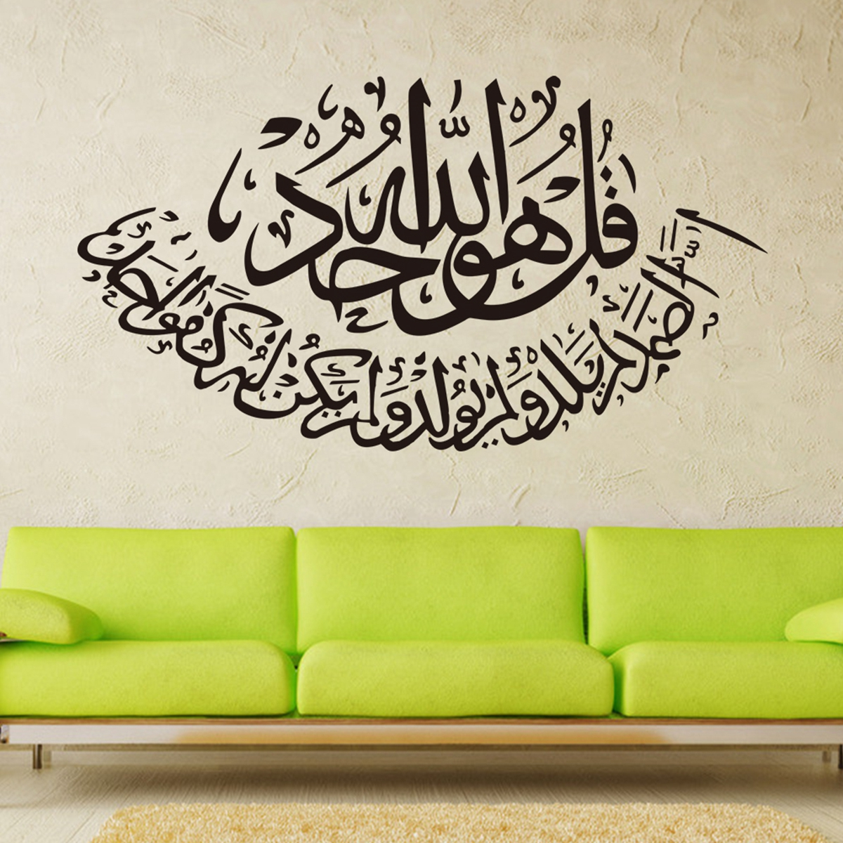 Islamic Inspiration Sticker Muslim Wall Art Arabic Bismillah Quran Calligraphy