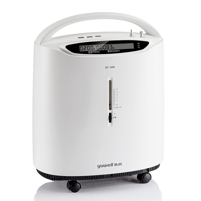 8F 3AW 3L Mini Portable Oxygen Concentrator Medical Oxygen