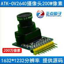 OV2640 Camera Module 200W Pixel STM32F4 Development Board Driver Source to Support JPEG Output(China)