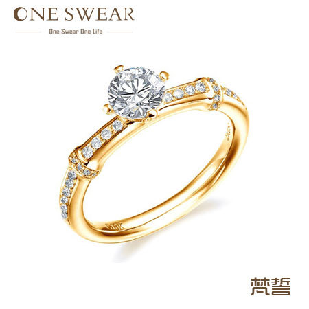 eswear Bamboo Natural Engagement Gemstone Diamond Ring Chinese