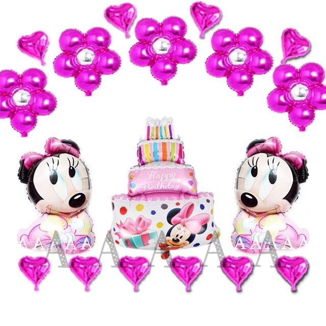 Happy Birthday Balloons Set Including Cake Flower Heart Foil
