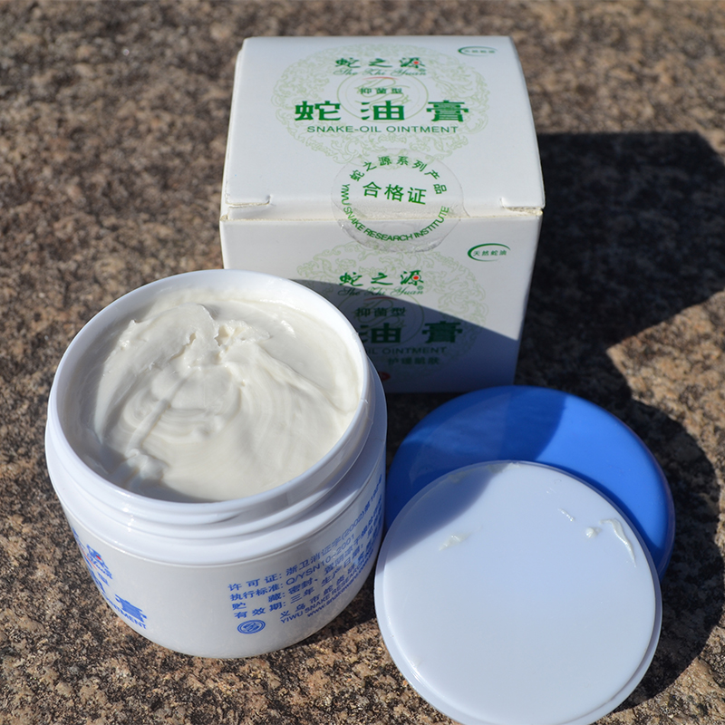 Ointment with Antibiotic-fat Snake Oil 50g for Abrasions Burns Frostbite Minor Wounds Itching and Scratching after Insect Bites screening and antibiotic susceptibility of cns from bovine mastitis