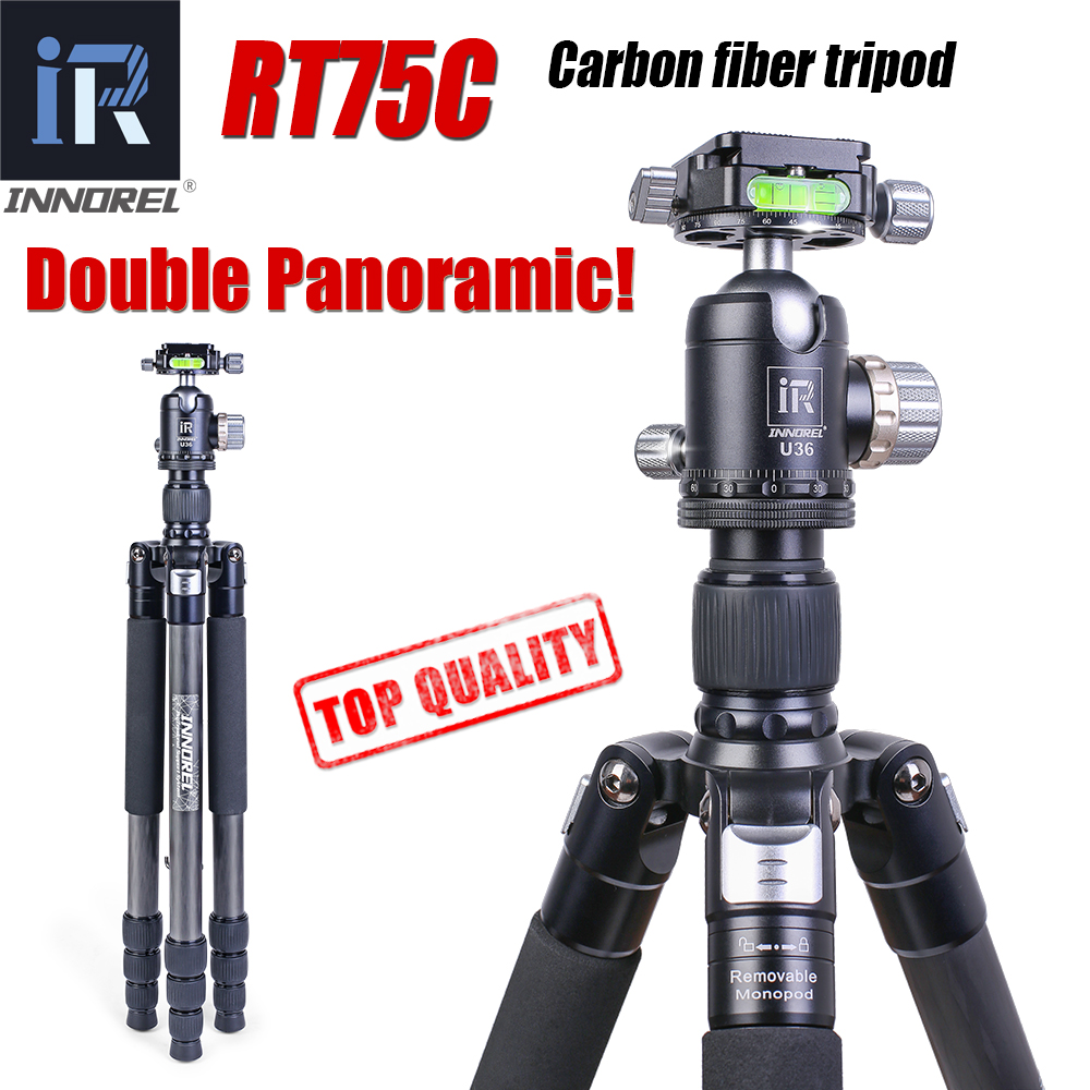 RT75C Super carbon fiber Professional tripod for digital DSLR camera heavy duty stand support double panoramic