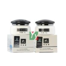 Wholesale Japan Sheep Placenta DZHIL Whitening Dispel Spots