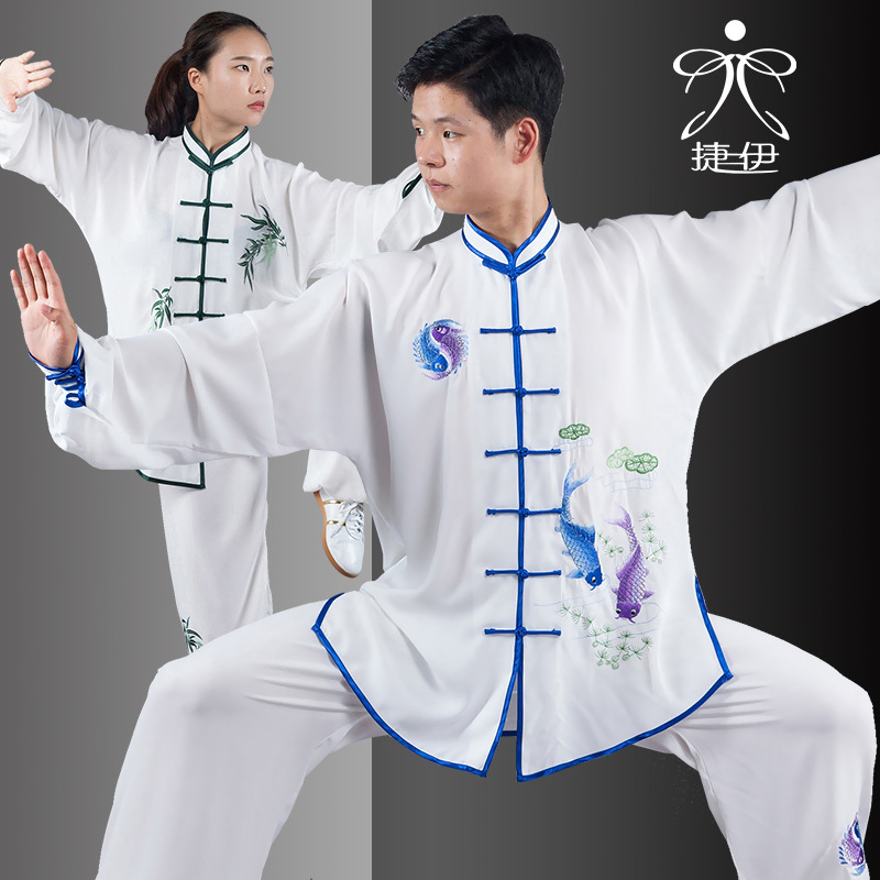 Chinese Tai Chi Uniform Kungfu Costume Martial Arts Suit Printing Demo Clothes Wushu Outfit For Women Girl Kids Children Boy Men