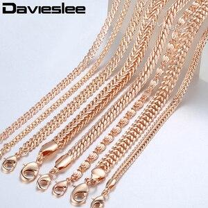 20cm Chains Bracelets for Women 585 Rose