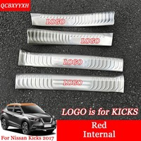 4Pcs/ lot Car Styling Stainless Steel For Nissan Kicks 2017 Internal external Door Sill threshold Trim Decoration Accessories