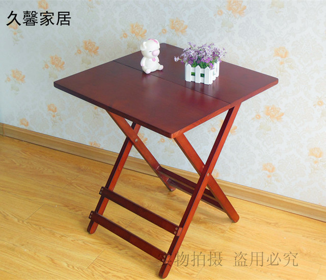 Simple Wood Folding Table Square Portable Outdoor Balcony Casual Coffee Mahjong Ikea Outlet