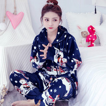 ca24db037 Buy family set pyjama and get free shipping on AliExpress.com
