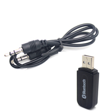 Phone Car USB PC