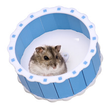 High Quality Super Quiet Pet Hamster Runway Small Pets Cat Aminal Hamsters Playing Toy Cute Squirrel Training Toys