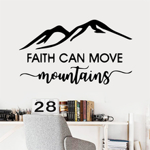 Diy faith can move mountains Wall Sticker Home Decoration Accessories Living Room Bedroom Party Decor Wallpaper