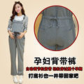 Maternity Pants Clothes Overalls Roupa Gestante Trousers Autumn Winter Pregnancy Fashion Pregnant Women 154210B