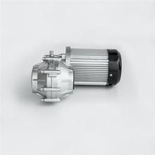 цена на Electric forklift truck driving motor BM1424HQF(BLDC) 2200W 60/72V tractor rear axle motor