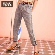 moda spodnie spodnie średniej