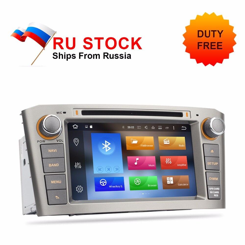 Android 8.0 7.1 DVD De Voiture Pour Toyota Avensis T25 2003 2004 2005 2006 2007 2008 Auto GPS Radio FM PC audio Vidéo Multimédia Système