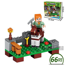 LEGOings minecraft figures marvel Buildings model kits blocks for childrens birthday gifts