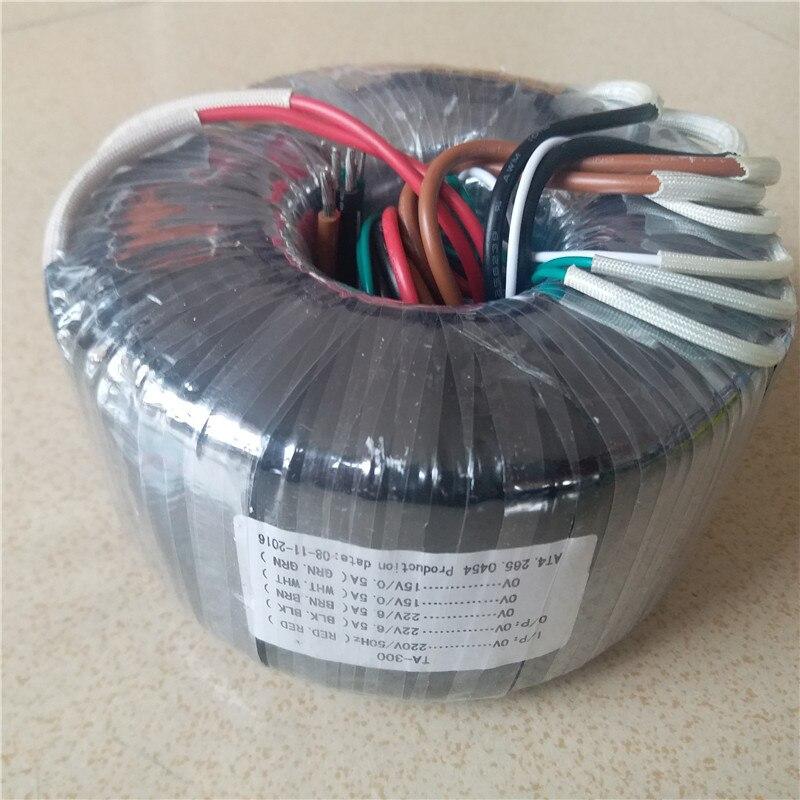 2*22V 6.5A 2*15V 0.5A Toroidal transformer ring copper custom transformer 220V input 300VA transformer for power supply toroidal transformer copper custom transformer 220vac 300va for amplifier