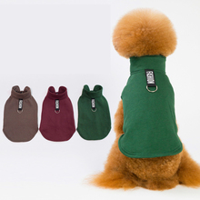 HELLOMOON fashion New pet clothes fleece sweater thickening dog solid color vest jacket