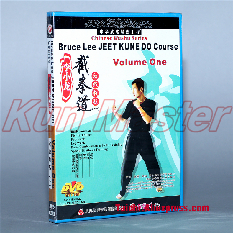 Bruce Lee Jeet Kune Do Cours-Beginner Cours Volum One,1 DVD,Chinese Martial Arts Teaching Disc,Kung Fu Training,English Subtitle