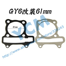 61mm Diameter Cylinder Gasket Set Cushion Pad GY6 Scooter Engine Spare Parts Moped Wholesale YCM Drop