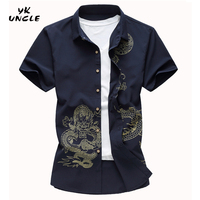YK UNCLE Brand Clothes 2017 New Summer Men Shirt Casual Mens Short Sleeve Shirt Luxury Bronzing Gold Print Chinese Dragon Shirts