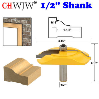 1Pc Brick Mold & Exterior Casing Router Bit - 1/2 Shank Line knife Woodworking cutter Tenon Cutter for Woodworking Tools image