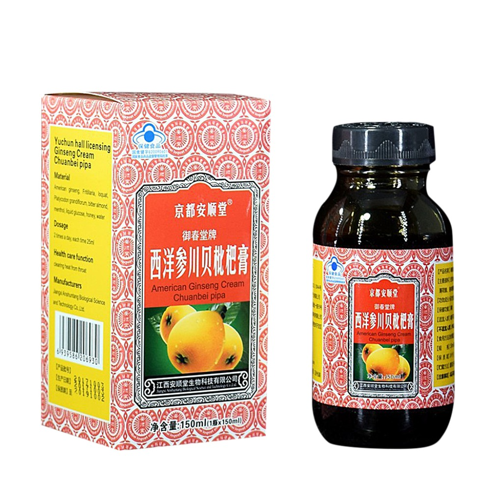 ZLROWR Pei Pa Koa 150ml Loquat Syrup Sore Throat Cough Phlegm стоимость