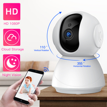 SDETER 1080P 720P 무선 보안 카메라 IP 카메라 와이파이 CCTV 카메라 감시 야간 베이비 모니터 애완 동물 카메라 P2P 캠