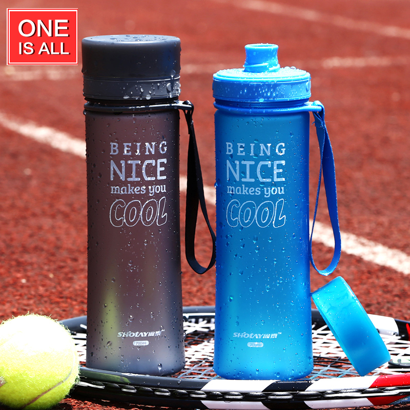 OneIsAll 700ML My Water font b Bottle b font Sport Bike font b Cycling b font