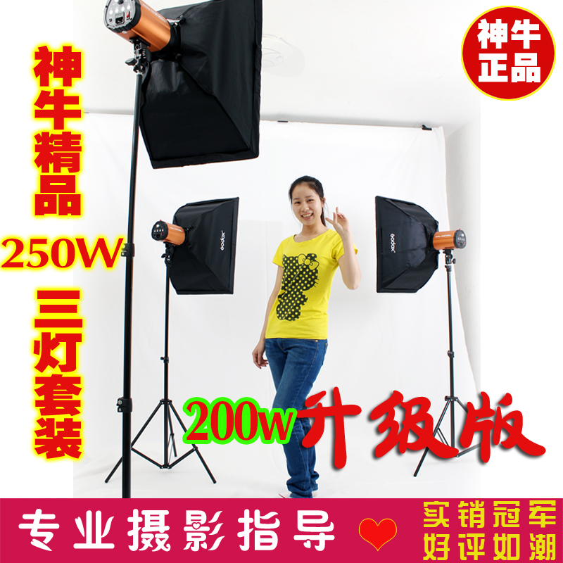 godox 250w studio flash softbox photography light set clothes equipment set studio softbox set softbox set photographic equipment 50x70cm single lamp softbox photography light clothes portrait cd50