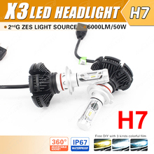 1 Set H7 50W 6000LM X3 LED Headlight LUMILED 2nd ZES Chips 12SMD Fanless All-in-one DIY 3K 6.5K 8K Film Driving Fog Bulbs Lamps