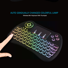 New Arrival Colorful RGB Backlight Mini Wireless Keyboard 2.4G Handheld Touchpad Gaming Keyboard for Android TV for RPI 3