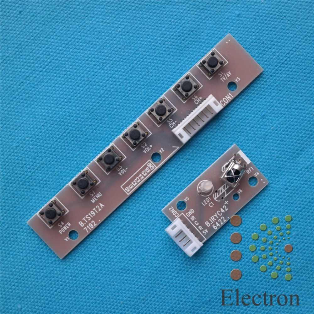 Uniwersalny 7 klawiszy klawiatury przełącznik sterowanie pokładzie z IR odbiornik 45 cm kabel do ekran telewizyjny darmowa wysyłka