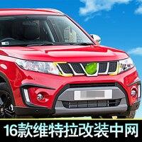 Новые высококачественные для Suzuki Vitara 2016 ABS хромированной отделкой хрома стиль автомобилей Передняя решетка сетка охватывает украшения Акс