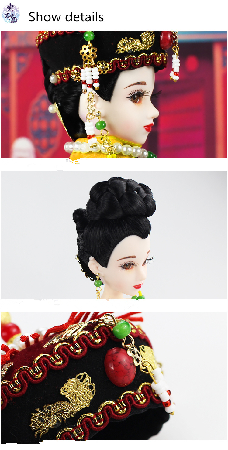 Fortune days Chinese brand doll Xiao Zhuang Empress joint body East Charm including box stand clothes shoes 35cm gift present 1